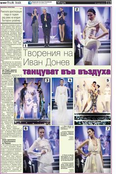 event Heart & Fashion capsule collection WHITE by Ivan DONEV