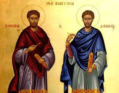 Άγιοι Ανάργυροι: Τα αδέλφια που θεράπευαν φτωχούς Painting, Yoga Pants, Amen, News, Painting Art, Paintings, Painted Canvas, Artist