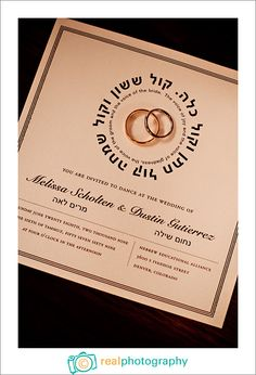 Beautiful.  <3. I love how they put their names in both English and Hebrew.