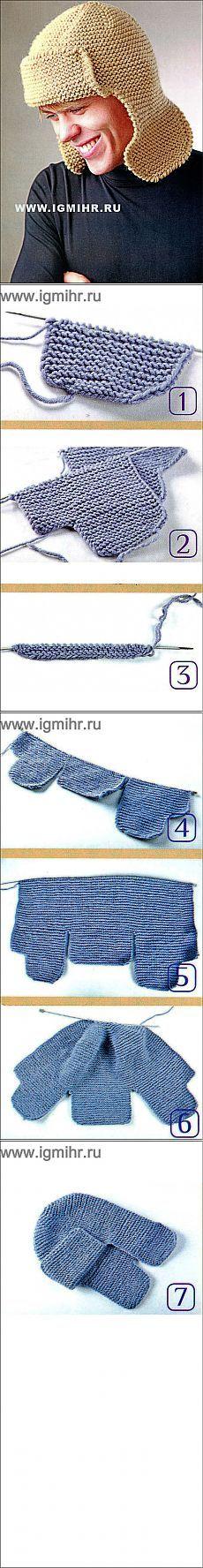 Мужская шапка-ушанка. Спицы ÕPETUS: http://igmihrru.ru/MODELI/men/035/35.html