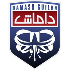 1975, Damash Guilan (Iran) #DamashGuilan #Iran (L17971) Asia, Sports Clubs, Crests, Badge, Branding Design, Thailand, Soccer, Football, Brand Design