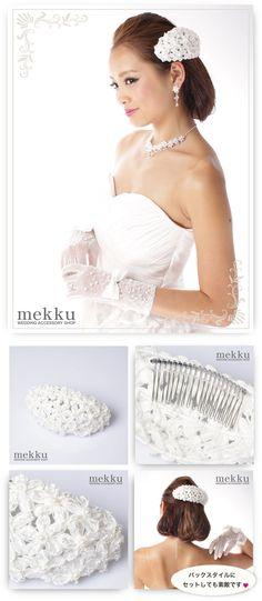 【ヘッドドレス】【ボンネ風】ビーズ&パールのヘッドドレス[ボンネ]/ウェディングアクセサリー~mekku~【メック】