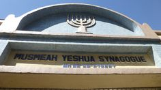 The one synagogue in Myanmar, home to the 20 Jews remaining in the country