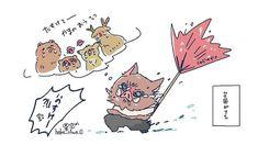 Demon Slayer, Slayer Anime, Chibi, Roronoa Zoro, Anime Angel, Cute Comics, Otaku, Fan Art, Cartoon