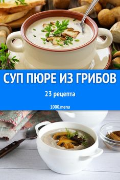 Blue Food, Homemade Soup, Falafel, Cheeseburger Chowder, Low Carb Recipes, Stew, Recipies, Food And Drink, Menu