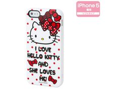 Hello Kitty iPhone 5 Cover Case Soft Type Ribbons SANRIO