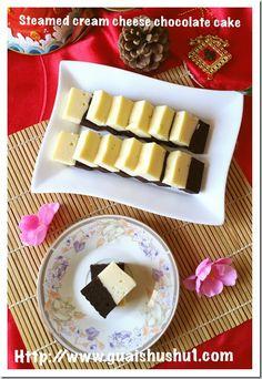 Steamed Brownie Cheesecake (蒸布朗尼奶酪蛋糕) Steamed Cheesecake Recipe, Steamed Cake, Cheesecake Recipes, Cheesecake Brownies, Brownie Cake, Biscuit Cake, Biscuit Recipe, Chinese New Year Cake, Cake Varieties