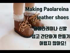 Dolls House Figures, Doll Shoes, Blythe Dolls, Leather Shoes, Doll Clothes, Baby Shoes, Sneakers, How To Make, Friends