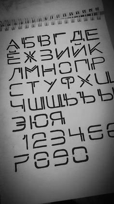 font шрифт