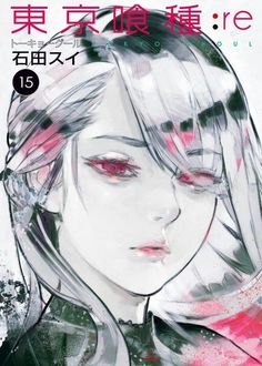 Tokyo Ghoul :Re