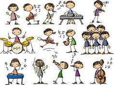 instruments de musique Más