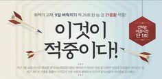 한국사 이벤트 - Google 검색