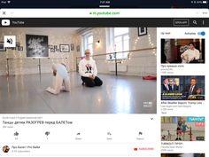 Youtube Open, Trump Lies, Seth Meyers, Russian Ballet, Open App
