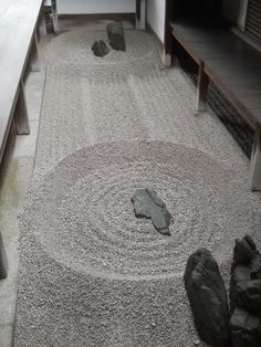 Seven Sub-Temples of Daitokuji, Kyoto    Ryogen-in Zen Temple, Number 4