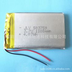 Дешевое Поставка литий полимерная батарея PL503759 1100 мАч ( см . рисунок ), Купить Качество Аккумуляторы для MP3/MP4 плеера непосредственно из китайских фирмах-поставщиках:                   Литий-полимерный аккумулятор имеет следующие преимущества:                          1 .   Размер, тип