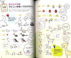 Stylo saisonnière mignon petit Illustration livre par pomadour24