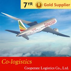 HOT SALE Air Cargo Air Freight Rate Shipping to ALEPPO SYRIA------------------Kimi skype:colsales39 #Aleppo, #City