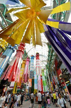 Sendai Tanabata Matsuri Star Festival