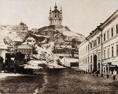 Самое первое фото Андреевской церкви. 1852-й год