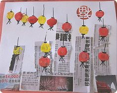 Make Thumbprint Lanterns for a fun Chinese New Year Craft. Chinese New Year Activities, Chinese New Year Crafts, Elementary Art Lesson Plans, New Year Art, China, Footprint Art, Thinking Day, Fingerprint Art, Art Classroom