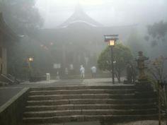 Tairyūji (太龍寺) is Temple 21 of the Shikoku 88 temple pilgrimage.
