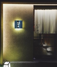Noren Curtains, Indirect Lighting, Tokyo Travel, Curtain Designs, Kyoto Japan, Hana, Japanese Food, Facade, Graphic Design