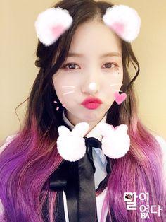 South Korean Girls, Korean Girl Groups, Gfriend Profile, Kim Ye Won, Gfriend Sowon, Cloud Dancer, Eric Nam, Fandom, Fans Cafe