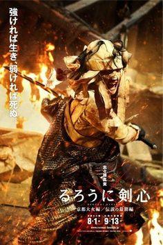 Tatsuya Fujiwara - Makoto Sishio (Rurouni Kenshin live action movies)