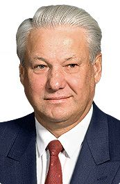 May 29, 1990  Boris Yeltsin is elected as the first ever elected president of the Russian Soviet Federative Socialist Republic.