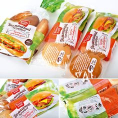 Tomin Bread. The packaging design. Homemade sandwich