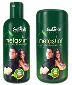 Meta Slim is the herbal phenomenon of reducing the excessive fat from the body. It is one of the best formulas that improve your waistline and hipline.