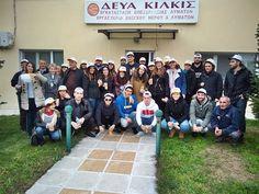 ΓΝΩΜΗ ΚΙΛΚΙΣ ΠΑΙΟΝΙΑΣ: Εκπαιδευτική επίσκεψη Ελλήνων και ξένων φοιτητών σ... Soccer, Blog, Futbol, European Football, Blogging, European Soccer, Football, Soccer Ball