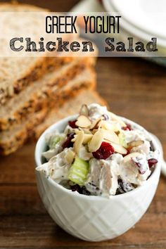 Greek Yogurt Chicken Salad Recipe - a healthy way to enjoy chicken salad!