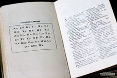 Read Russian Language Letters Step 1.jpg