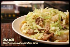 味噌椰菜炒肉絲 (Stir fry pork and cabbage in Miso Sauce)