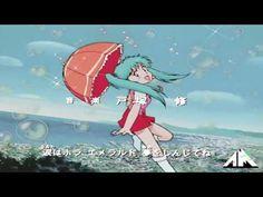 Night Tempo & ミカヅキBIGWAVE - Loveパズル