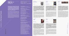 http://www.pinterest.com/pin/find/?url=http%3A%2F%2Fwww.strike-design.com%2Fsportfolio_2013.html