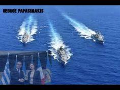 Μήνυμα Γαλλίας στην Τουρκία - Κοινή Αεροναυτική Δύναμη Ελλάδος, Κύπρου, ...