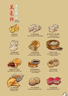 Wan Hao Restaurant | A Hong Kong Dim Sum Feast | theMOOSE | makan travel 画画 * a Singapore food and travel blog