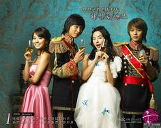 Дорама Goong (Gung) / Гунг / Palace / Princess Hours / Imperial Household