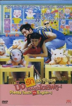 Please Teach Me English Korean Romantic Comedy Dvd (Jang Hyuk) Ntsc All $18.99