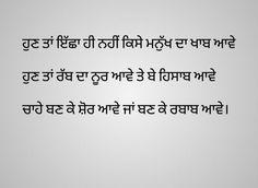 Sikh Quotes, Gurbani Quotes, True Quotes, Karma Quotes Truths, Reality Quotes, Too Late Quotes, Punjabi Love Quotes, Cute Quotes For Life, Caption Quotes