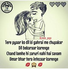 Romantic Couple Quotes, Romantic Couples, Attitude Quotes, Me Quotes, Motivational Quotes, Funny Couples, Love Status, Dil Se, Unconditional Love
