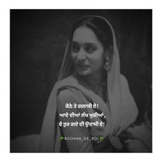 Missing You Quotes For Him, Love Yourself Quotes, Love Quotes For Him, Mood Quotes, True Quotes, Simplicity Quotes, Sikh Quotes, Punjabi Love Quotes, Inspirational Quotes About Success