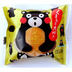 Kumamon cake: your daily #packaging smile : ) PD