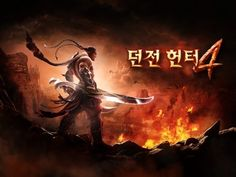 CyFeel: Dungeon Hunter 4 review