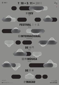 第二十五屆澳門國際音樂節 25th Macao International Music Festival