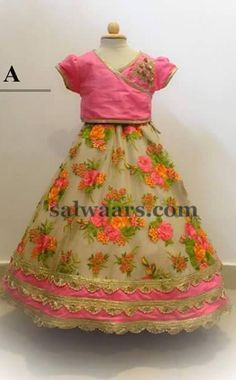 Beige Rose Floral Skirt - Indian Dresses