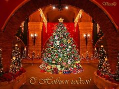 A MERRY CHRISTMAS FROM AROUND THE WORLD ~~~~~