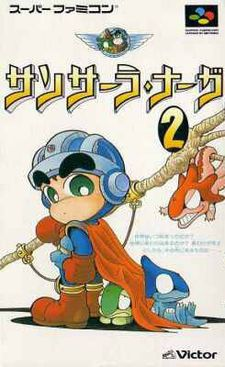 Sansara Naga 2 is a Role-Playing game, published by Victor Interactive Software, which was released in Japan in Vintage Video Games, Retro Video Games, Retro Games, Video Game Posters, Video Game Art, Games Box, Old Games, Playstation, Pc Engine